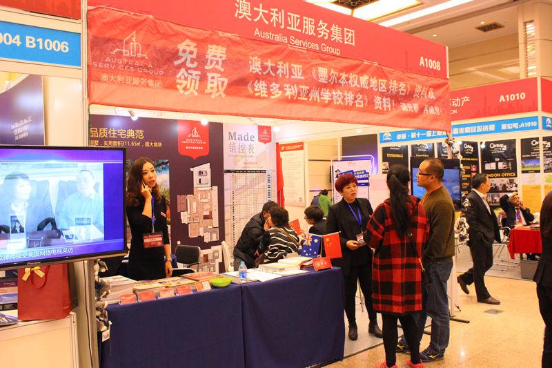 China international property investment fair moneywise investment trust awards 2021 hyundai